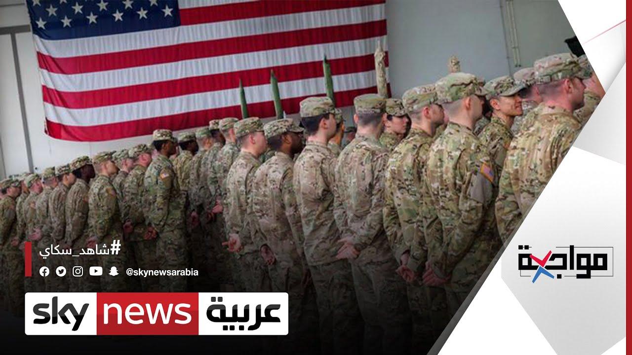 إجابة الجنرال ديفيد بتريوس بشأن ما إذا كانت واشنطن قد حققت أهدافها في أفغانستان | #مواجهة  - نشر قبل 3 ساعة