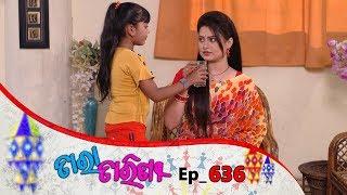 Tara Tarini | Full Ep 636 | 20th Nov 2019 | Odia Serial – TarangTV