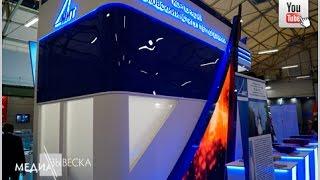 Рекламный стенд с LED экраном. Полёт ракеты. Международный военно-технический форум