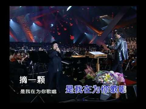 Han Hong 韩红 - Bless Beijing 祝福北京