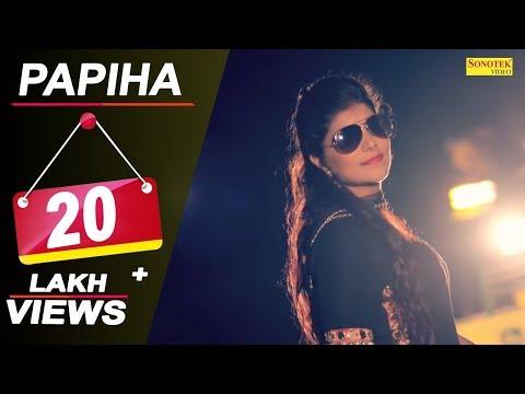 Papiha || Pardeep Boora & Pooja Hooda || Raju Punjabi, Vijay Varma || Latest Haryanvi Song  2017