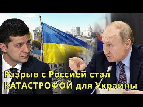 Срочно! Украина на ГРАНИ,но вернуться в Россию не может! НОВОСТИ 01.06.2020