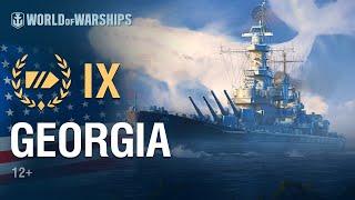 Армада: Georgia | World of Warships