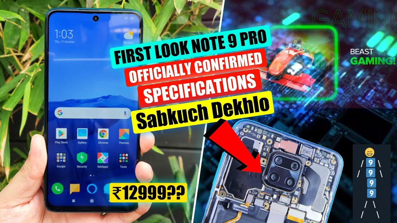 Redmi Note 9 Pro OFFICIAL FIRST LOOK - Confirmed Specifications, Price   Redmi Ne Diya Dhoka!