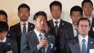 """マッシモ監督より""""重大発表""""があり、 キャプテンは豊田陽平 選手、副キ..."""