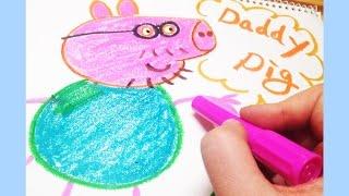 페파피그 - 파파 그리기  Daddy drawing of Peppa Pig [LimeTube]