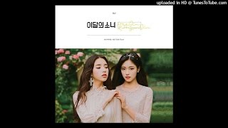 이달의 소녀/희진, 현진 Heejin & Hyunjin LooΠΔ