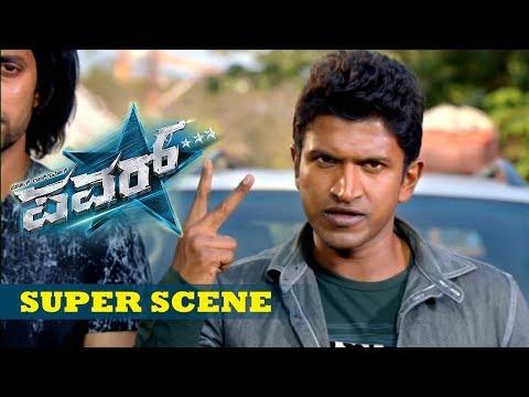 Puneeth Rajkumar Punching Dialogues | Power Kannada Movie | Kannada Scenes