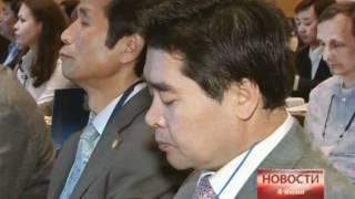 Новости.Корейские инвестиции