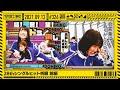 【公式】「乃木坂工事中」# 326「28thシングルヒット祈願 前編」2021.9.12 OA
