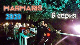 Турция Labranda Mares Marmaris 6 серия