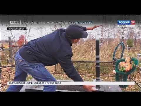 В Прокопьевске неизвестные сломали памятники и кресты на кладбище