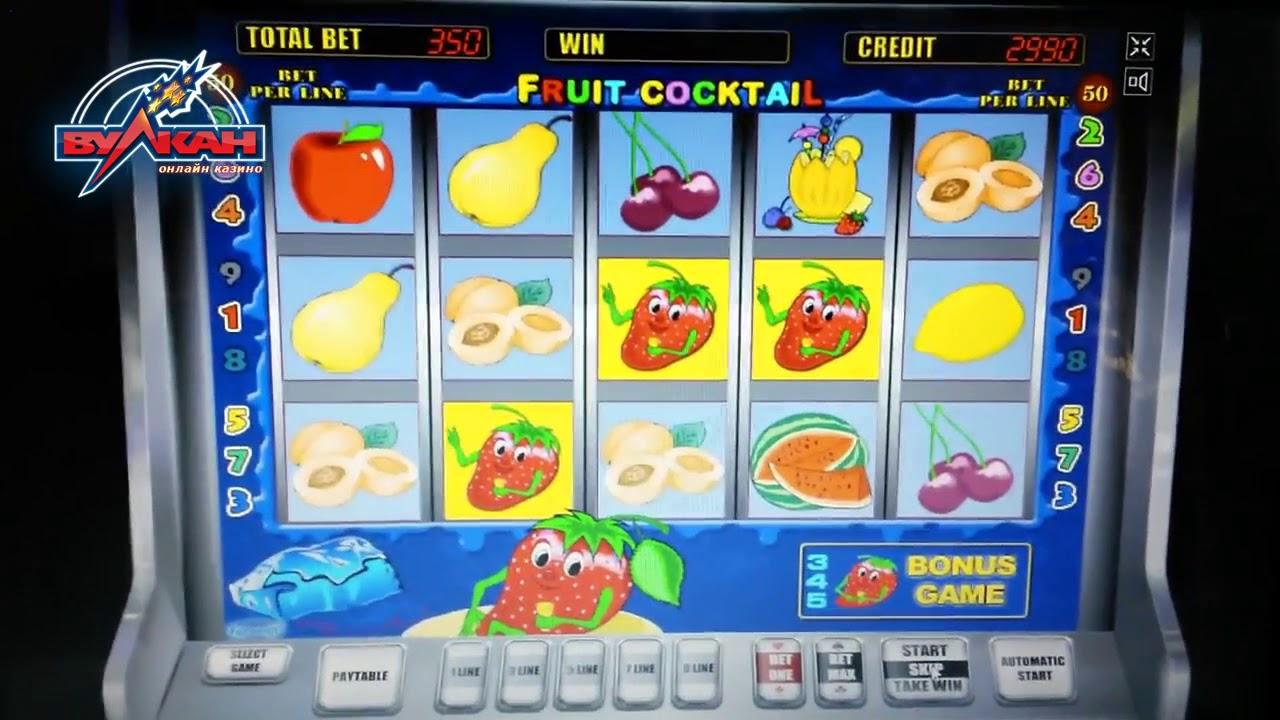 Игровые автоматы атилла