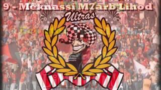 Vulcano Rosso 2012 - 9) Meknassi M7arb Lihod - Album Anti Kobay - DimaCodm.Com