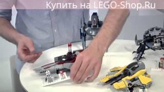 Новинки 2014 Лего Звездные Войны | Lego Star Wars 2014