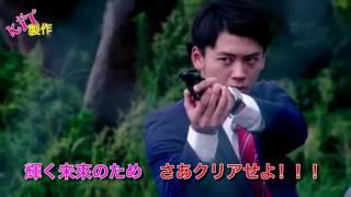 MAD 仮面ライダー平成ジェネレーションズ - B.A.T.T.L.E G.A.M.E
