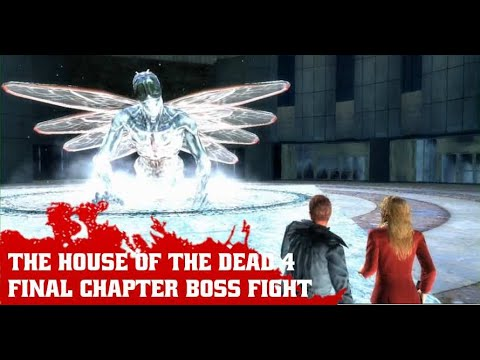Pc The House Of The Dead 4 死亡之屋4 Final Chapter Boss Fight The World Youtube