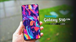 يارباه بدأ الهجوم المعاكس من سامسونج Samsung S10 Lite