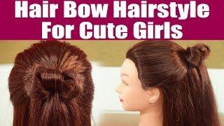 Hairstyle Tutorial: ऐसे बनायें ये Hair Bow Hairstyle | Boldsky