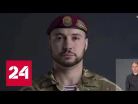 Националист Ярош обещает