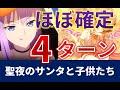 FFRKレコダン 第2章#6 - YouTube