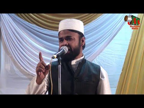Azad Anwar NAAT, Naatiya Mushaira, Bhendi Bazaar, Mumbai, 25/10/2015