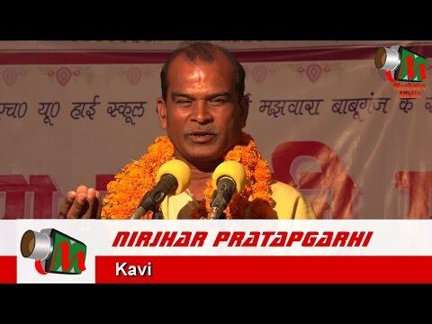 Nirjhar Pratapgarhi, Majhwara Pratapgarh Mushaira, 29/03/2016, Con. MOHD MUSLIM, Mushaira Media