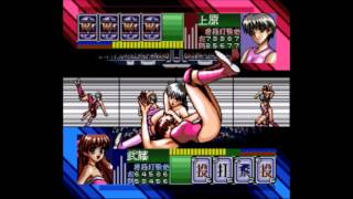 Playing Super Wrestle Angels