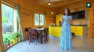 видео умный дом