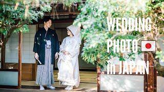 日本の伝統衣装でウェディングフォト♡ 기모노 입고 웨딩사진…