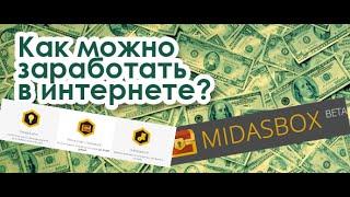 150 рублей за регистрацию . Проверка RegRef.ru