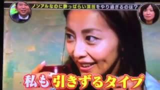 ドラ嬢寺田チカちゃんの全国デビュー熊切あさ美と寺田チカちゃん絡む.
