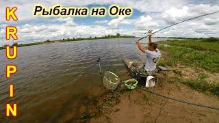 Рыбалка на Оке в разгар лета Ловля разнорыбицы на мелководье