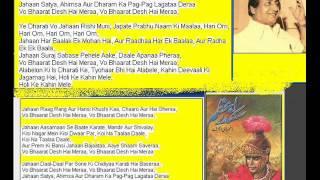 Jahaan Daal Daal Par ( Sikander e Azam ) Free karaoke with lyrics by Hawwa-