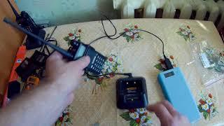 Кабель-адаптер для зарядки раций Baofeng от USB порта