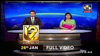 Live at 12 News – 2021.01.26 Thumbnail