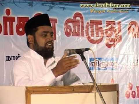 Hemant KarKare Award Part1 Darul Islam Trust