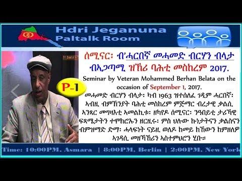 Mohamed-Berhan-Belata-Seminar 01-Sep-2017 Part-1