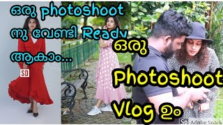How i get ready for a PHOTOSHOOT| കൂടെ ഒരു photoshoot കാണാം|First time in a advertisement studio