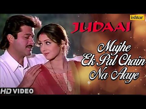 Mujhe Ek Pal Chain Na Aaye   Judaai   Anil Kapoor, Sridevi, Urmila   Best Bollywood Romantic Song
