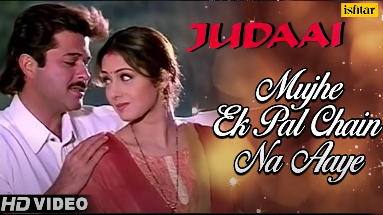 Download Mujhe Ek Pal Chain Na Aaye | Judaai | Anil Kapoor, Sridevi, Urmila | Best Bollywood Romantic Song