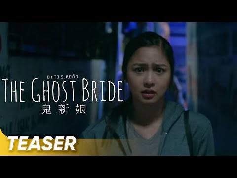 Teaser   'The Ghost Bride'   Kim Chiu