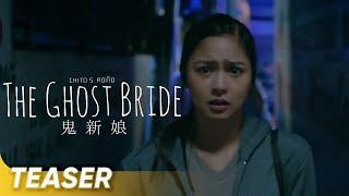 Teaser | 'The Ghost Bride' | Kim Chiu
