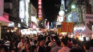 士林夜市 Shilin Night Market, Taipei