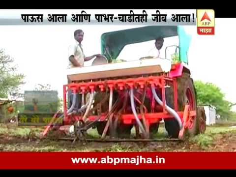 Latur : Farmers Hurry For Sowing As Monsoon Arrives