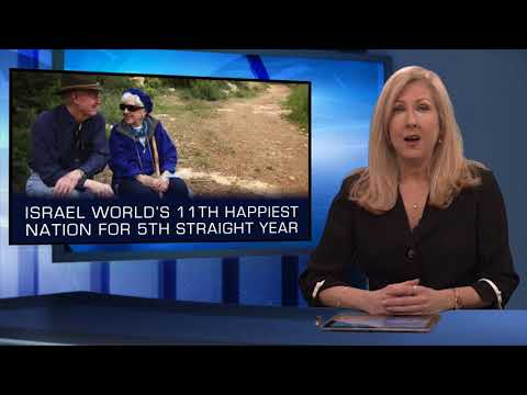 Israel Now News - Episode 331
