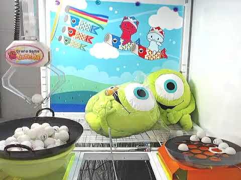 Toreba Mike Monsters Inc Win