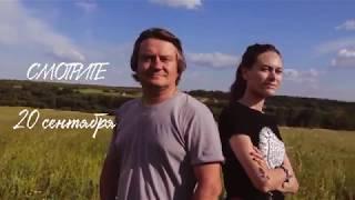 видео: Скептики с Сырным Сомелье. Тизер