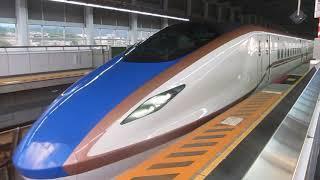 北陸新幹線「はくたか572号」東京行きが糸魚川駅を発車