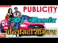 GURI - PUBLICITY REMIX (Full Song) Dj Flow | Satti Dhillon | Latest Punjabi Songs 2018 | DJ MIX